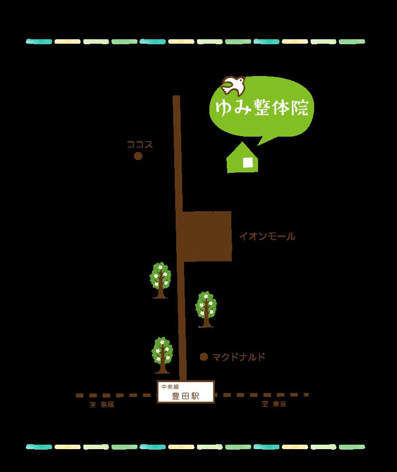ゆみ整体院地図